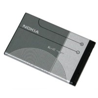 Genuine Nokia BL-4C battery - 890mAH