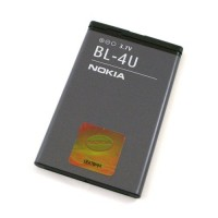 Genuine Nokia BL-4U battery - 1000mAH  - BL4U