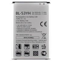 Genuine LG battery for LG G3 D855, 3000mAh 3.8V