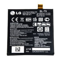 Genuine LG battery for Google Nexus 5 - bulk - BLT9