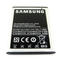 Genuine Samsung std  battery for i9220 Galaxy Note