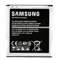 Genuine Samsung battery for Galaxy Grand Prime